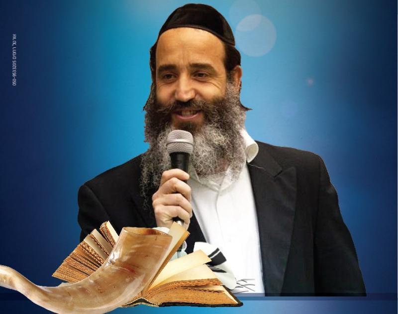 הרב יצחק פנגר